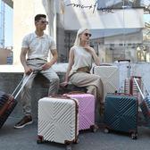 行李箱小型行李箱女韓版短途拉桿箱方形登機箱18寸密碼箱16寸迷你旅行箱LX 嬡孕哺