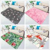 (交換禮物)ins火烈鳥潮牌地毯個性風格客廳地毯沙發臥室床邊少女榻榻米地墊