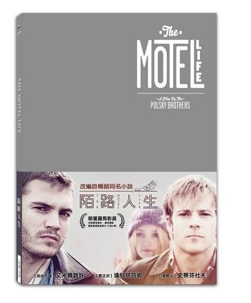 陌路人生 DVD The Motel Life   (購潮8)