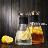 冷水壺 玻璃涼水壺家用耐高溫水瓶套裝玻璃茶壺大容量果汁冷水壺·夏茉生活