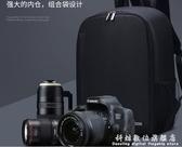 卡登單眼相機包女便攜佳能尼康索尼微單攝影包雙肩單反專業背包男 科炫數位