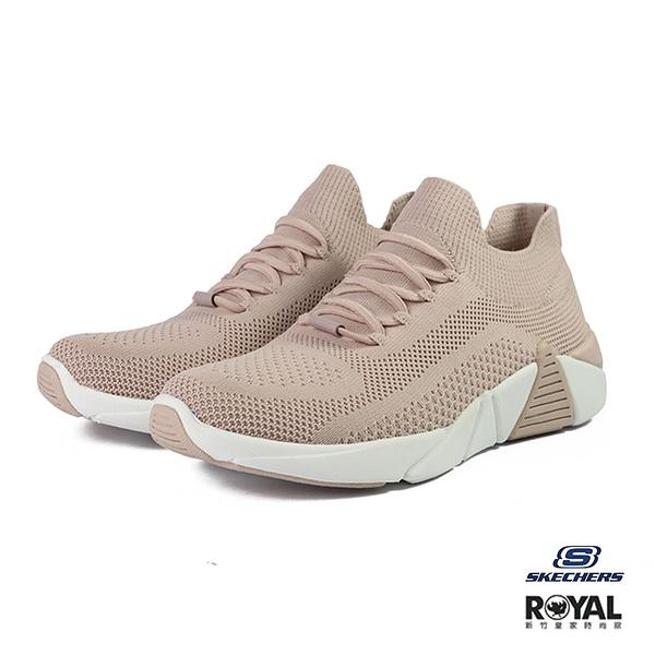 Skechers A-line 玫瑰粉色 網布 套入 休閒運動鞋 女款 NO.I9777【新竹皇家 68834PNK】