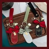 鑰匙扣 限量款網紅INS高檔汽車鑰匙扣包掛件日韓女生創意裝飾閨蜜禮物【快速出貨好康八折】