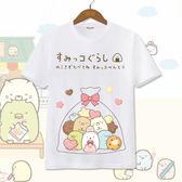 角落生物T恤二次元童裝可愛貓咪白熊企鵝炸豬排動漫周邊短袖衣服
