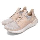 【六折特賣】adidas 慢跑鞋 UltraBOOST 19 W 米色 奶茶色 白 女鞋 運動鞋 【ACS】 G27492