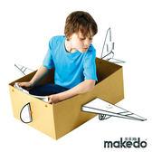澳洲 Makedo 美度扣 裝飾創意 - 飛機 17pcs