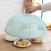 圓形菜罩塑料家用遮菜罩大號防蒼蠅蓋菜罩廚房桌蓋餐桌罩飯菜罩子『蜜桃時尚』