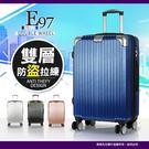《熊熊先生》雙排飛機輪行李箱 E97霧面防刮髮絲紋 24吋可加大旅行箱 防盜/防爆拉鍊 硬殼箱