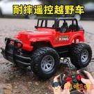 兒童玩具車電動遙控汽車充電無線賽車越野高速【淘嘟嘟】