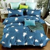 AGAPE 亞加‧貝《小森林》MIT舒柔棉加大6尺四件式薄被套床包組