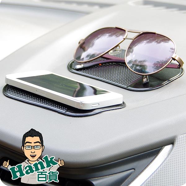 「指定超商299免運」汽車手機防滑墊 車用矽膠止滑墊 車內手機黏貼墊【G0014】