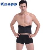 店長推薦 男士收腹帶束腰夏季透氣減肥塑身衣腰封瘦身收腰減肚子瘦腰帶