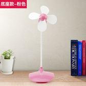 usb小風扇夾子小型電風扇迷你床上頭辦公室學生宿舍寢室USB可充電【萬聖節全館大搶購】