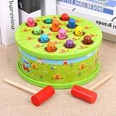 打地鼠玩具幼兒益智木質大號兒童女寶寶男孩女孩嬰兒1-3-6歲2周歲YYJ 育心館