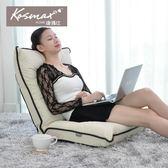 (百貨週年慶)懶人沙發單人休閒小沙發椅創意榻榻米折疊床上靠背椅子客廳xw
