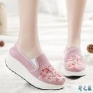 老北京布鞋女厚底白色漢服鞋厚底船鞋民族風繡花鞋圓頭單鞋 FX4800 【野之旅】
