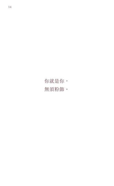松浦彌太郎の100個工作基本+100個生活基本(精美顛倒雙書封設計)