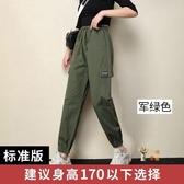 工裝褲 女顯瘦高腰寬鬆bf直筒春裝2020款女束腳帥氣流行春款 3色