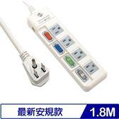 威電 CK3444-06 3P 4開4插 電源延長線 6尺 1.8M
