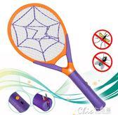 電蚊拍充電式滅蚊滅蠅家用強力多功能鋰電池可換電蒼蠅蚊拍LED燈