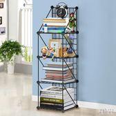 菲斯卡創意鐵藝組裝架辦公室整理架經濟型書房雜志收納置物書架