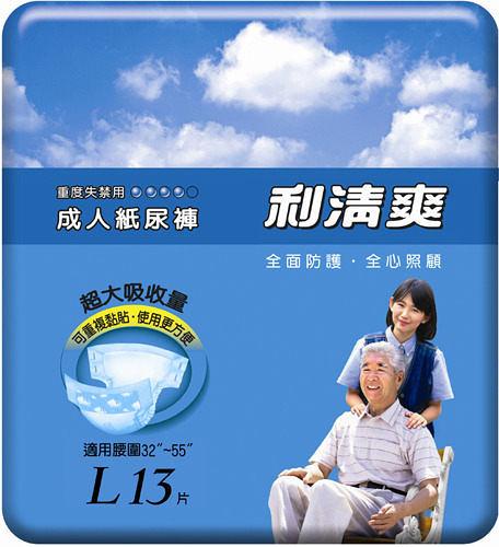 利清爽紙尿褲 L13片/6包/箱   *維康