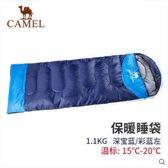 熊孩子❃戶外睡袋 1.1kg輕盈加厚保暖雙人旅行露營室內便攜成人睡袋冬(主圖款1)