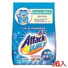 一匙靈抗菌EX超濃縮洗衣粉補充包1.5kg*6包(箱)【愛買】