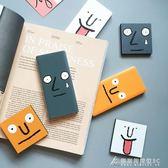 尷尬錶情可愛創意迷你充電寶超薄卡片移動電源安卓蘋果通用 酷斯特數位3c