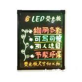熒光板/黑板 促銷廣告板發光板寫字板led手寫板LED40 60
