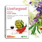 【威瑪舒培】 LiveFargood 薊葆官 50粒/盒