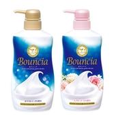 日本製【Cow牛乳石鹼】Bounica美肌保濕沐浴乳 500ml
