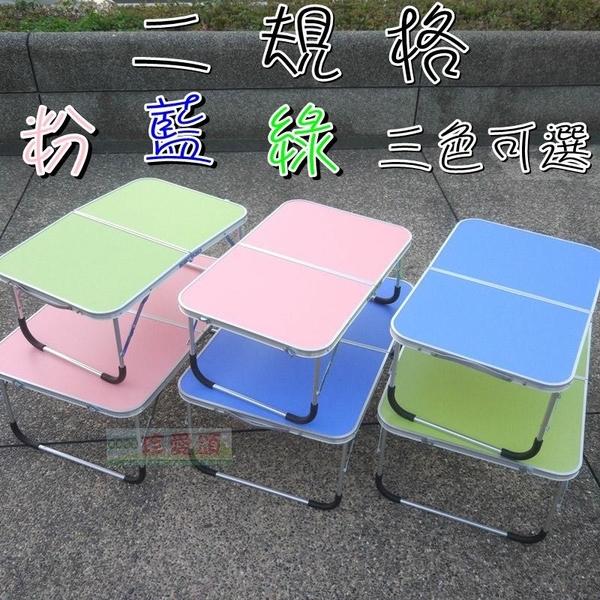 【JIS】A122 迷你摺疊桌(小號) 烤肉桌燒烤桌泡茶桌小朋友書桌 小茶几 休閒桌 露營桌