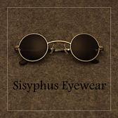 聖誕享好禮 歐美金屬搖滾朋克復古小圓形墨鏡太陽鏡眼鏡個性 配近視有度數