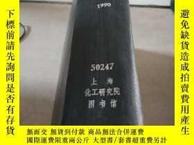 二手書博民逛書店FARM罕見CHEMICALS.Vol.153.1990(農用化