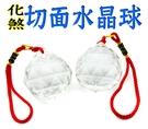 【吉祥開運坊】【穿心樑 樑壓門 柱刀 切面水晶球特大 2顆一組 5cm】開光 擇日
