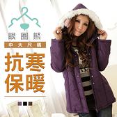 鋪棉連帽外套-素面毛邊連帽鋪棉大衣/外套(黑.咖.紫M-2L)-J45眼圈熊中大尺碼◎