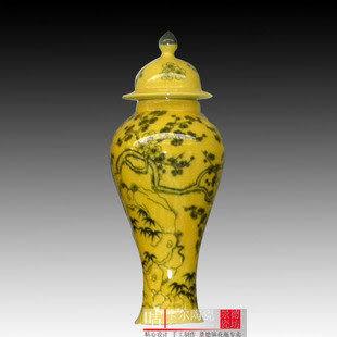 景德鎮 陶瓷器 黃底將軍罐 花瓶