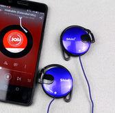 耳機掛耳式手機電腦通用帶麥跑步運動重低音耳掛式線控帶話筒通話