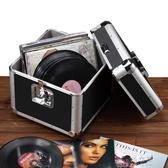 12寸黑膠唱片收納箱lp存放架子影碟收藏CD專輯DVD光碟磁盤漫畫盒 俏女孩