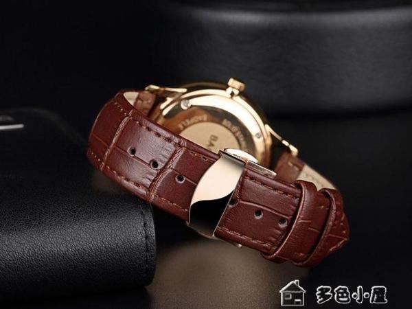 錶帶baopele真皮錶帶男女手錶帶配件蝴蝶扣錶鍊代用浪琴DW 【快速出貨】