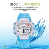 兒童手錶女孩電子錶防水 小學生運動電子手錶女夜光多色