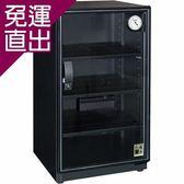 收藏家AX-96全功能電子防潮箱93公升【免運直出】