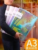 文件夾 互信A3兒童畫冊收納收集冊畫夾A2海報冊資料冊文件夾作品集畫冊袋8K收藏夾 美物
