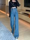 促銷九折 高腰闊腿牛仔褲女夏季新款韓版寬松直筒褲拖地垂感長褲子潮