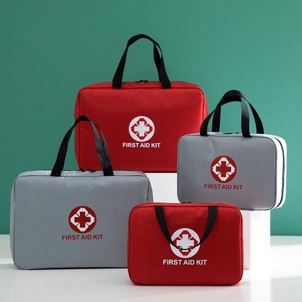急救包家庭應急物資儲備清單戶外車載.療小學生防疫包開學健康包 「橙子精品」