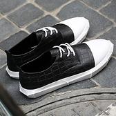 綁帶休閒鞋-韓版休閒不規則菱形男板鞋3色73ix52[時尚巴黎]