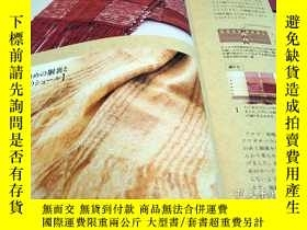 二手書博民逛書店Sakiori罕見Taizen Japanese torn yarn-woven fabric book from