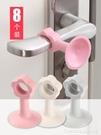 桌角墊 免打孔硅膠門吸衛生間門把手門后防撞墊廁所門阻擋門頂吸門器墻吸 瑪麗蘇