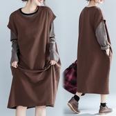 撞色兩件套洋裝連身裙 秋冬新款文藝顯瘦胖mm條紋磨毛打底中長裙慵懶風